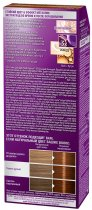 Краска для волос Palette ICC 7-560 Бронзовый Шоколадный 110 мл (4045787463835) - изображение 2