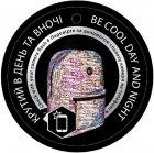 Рюкзак молодежный YES R-02 Agent Reflective унисекс 0.38 кг 32x47x14 см 21 л Серый (558518) - изображение 5