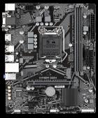 Материнская плата Gigabyte H410M S2H (s1200, Intel H410, PCI-Ex16) - изображение 1