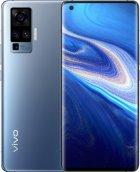 Мобильный телефон Vivo X50 Pro Alpha Grey + Vivo Y1S 2/32GB Black в подарок! - изображение 1