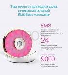 Массажер для тела антицеллюлитный EMS BODY SLIMMING Ms.W миостимулятор с технологиями вибромассажа инфракрасного прогрева - изображение 6