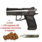 Пістолет пневм. ASG CZ 75 P-07 Blowback! 4,5 мм вставка нікель - зображення 1