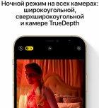 Мобільний телефон Apple iPhone 12 Pro 512GB Pacific Blue Офіційна гарантія - зображення 5