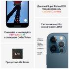 Мобільний телефон Apple iPhone 12 Pro 256GB Graphite Офіційна гарантія - зображення 6