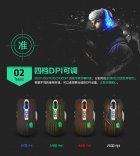 """Мышь игровая Jason JS-X9 Brown 9D оптическая 2400DPI """"дышашяя"""" 4х цветная LED подсветка - изображение 8"""