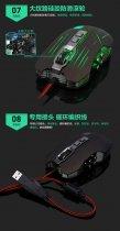 """Мышь игровая Jason JS-X9 Brown 9D оптическая 2400DPI """"дышашяя"""" 4х цветная LED подсветка - изображение 12"""