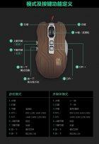 """Мышь игровая Jason JS-X9 Brown 9D оптическая 2400DPI """"дышашяя"""" 4х цветная LED подсветка - изображение 13"""