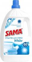 Средство для стирки SAMA White 3 л (4820020263812) - изображение 1