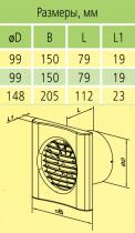 Домовент 100 Тиша (малошумный) - изображение 3