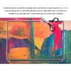 """Универсальная наклейка для ноутбука, 13.3""""-17.3"""" 400x260 мм Разноцветные мазки Матовая - изображение 2"""