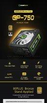 GameMax GP-750 750W - изображение 13