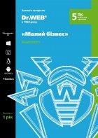 Антивирус Dr. Web Малый бизнес 5 ПК/1 год Версия 11.0 Картонный конверт - изображение 1