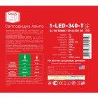 Лампа світлодіодна Maxus G4 (1W, 5000K, 12V, AC/DC) CR - зображення 3