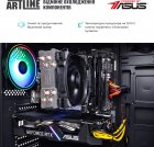 Компьютер Artline Gaming X68 v17 (X68v17) - изображение 8