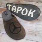 Комнатные мужские паркетные войлочные тапочки TapOK T107br 44 размера коричневые - изображение 3