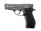 Пістолет пневматичний Gletcher BRT 84 - зображення 1