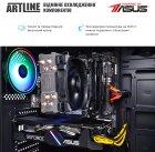 Комп'ютер Artline Gaming X73 v14 - зображення 2