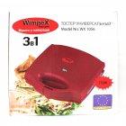 Гриль електричний прес для будинку WIMPEX 750 Вт кращий електрогриль сэндвичница бутербродниця домашній для барбекю контактний настільний притискної мультипекарь червоний WX1056RG - зображення 7