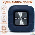 Портативна колонка Hopestar P15 Original переносна Bluetooth з вологозахистом IPX7 - Вбудований мікрофон + функція TWS і гучного зв'язку для комп'ютера, планшета, телефону - Бездротова музична акустична блютуз система (Блакитний) - зображення 8