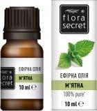 Ефірна олія Flora Secret М'ятна 10 мл (4820174890087) - зображення 1
