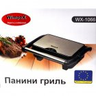 Контактный электрогриль Wimpex WX1066+ прижимной гриль, панини, сендвичница - изображение 4