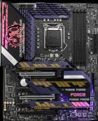 Материнская плата MSI MPG Z590 Gaming Force (s1200, Intel Z590, PCI-Ex16) - изображение 1