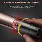 Утюжок выпрямитель щипцы для волос профессиональный с керамическим покрытием DSP 10074 - изображение 4