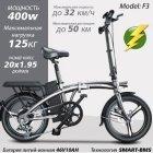 Электро Велосипед ZHENGBU F3 (Серый) - изображение 4