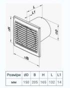 Вентилятор витяжний Домовент 150 СВ (шнурковий вимикач) - изображение 3