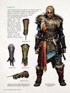 Артбук Світ гри Assassin's Creed Valhalla - Ubisoft (9786177756278) - зображення 5
