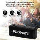 Акустична система Promate OutBeat 6 Вт Black (outbeat.black) - зображення 2