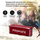 Акустическая система Promate OutBeat 6 Вт Red (outbeat.red) - изображение 2