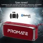 Акустическая система Promate OutBeat 6 Вт Red (outbeat.red) - изображение 3