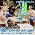 Портативная беспроводная колонка HOPESTAR H27 IPX6 музыкальная с мощным басом - акустическая система блютуз - влагозащищенная с FM-радио и PowerBank - громкая стерео колонка с мощным аккумулятором 2400mAh Black - изображение 2