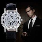 Мужские часы (24012) - изображение 3