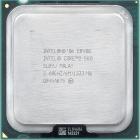 Процессор Intel Core 2 Duo E8400 3.00GHz/6M/1333 (SLB9J) s775, tray - изображение 1