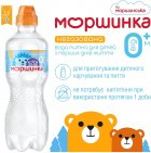 Упаковка минеральной питьевой негазированной детской воды Моршинка Спорт-кэп 0.33 л х 12 шт (4820017001625) - изображение 5