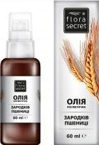 Растительное масло Flora Secret Пшеничных зародышей 60 мл (4820174890360) - изображение 1