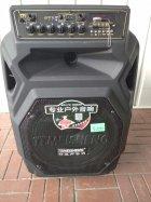 Профессиональная аккумуляторная акустическая система Temeisheng SL 10-08S колонка-чемодан с беспроводными микрофонами 150W - изображение 4