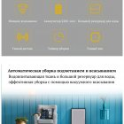 Мощный робот-пылесос INSPIRE с функцией влажной уборки Turbo9 Red (mobile Wi-Fi App) - изображение 8