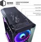 Корпус QUBE Mirror II Black (QBM98_FMNU3) - изображение 5