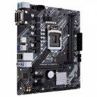 Материнская плата Asus Prime H410M-K (s1200, Intel H410, PCI-Ex16) - изображение 2