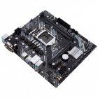 Материнская плата Asus Prime H410M-K (s1200, Intel H410, PCI-Ex16) - изображение 3