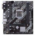 Материнская плата Asus Prime H410M-K (s1200, Intel H410, PCI-Ex16) - изображение 4