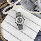Часы наручные Forsining GMT1201 Silver-White - изображение 2