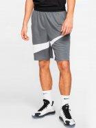 Шорты Nike M Nk Dry Hbr Short 2.0 BV9385-068 M (193655166600) - изображение 1