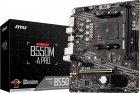 Материнская плата MSI B550M-A PRO (sAM4, AMD B550, PCI-Ex16) - изображение 5