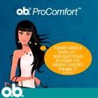 Тампоны o.b. ProComfort Mini 16 шт (3574660192063) - изображение 2