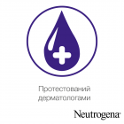 Крем для рук Neutrogena Норвежская Формула без запаха концентрированный 50 мл (3574661133911) - изображение 2