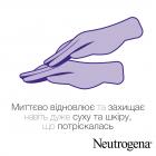 Крем для рук Neutrogena Норвежская Формула без запаха концентрированный 50 мл (3574661133911) - изображение 5